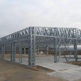 Çelik Hangar Projesi