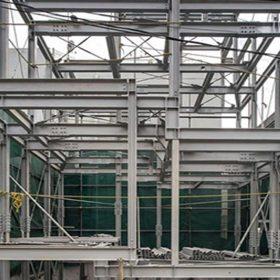 Çelik Konstrüksiyon Profilleri